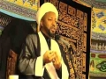 [05] - H.I Sheikh Jafar Muhibuallah - Who are the Shias -  Muharrum 1438 - 2016 English