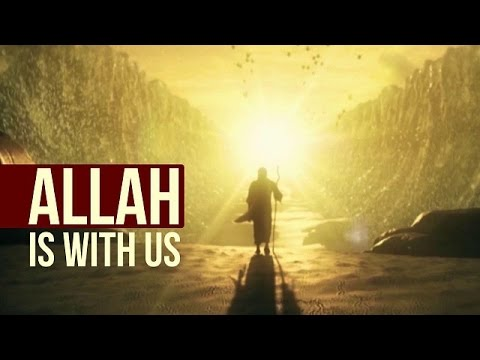 Allah Is With Us (animation scenes of Prophet Musa\'s miracle) | Farsi sub English