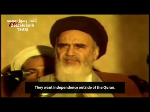Imam Khomeini about Islamic Democracy and Just Democracy - Farsi Sub Eng