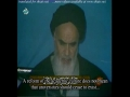 Imam Khomeini talking about Educational Reform - Persian sub English