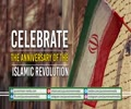 Celebrate the Anniversary of the Islamic Revolution | Imam Khamenei | Farsi Sub English