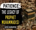 PATIENCE: the Legacy of the Prophet (S) | *BEAUTIFUL VIDEO* | Shaykh Bahmanpour | English