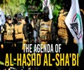 The Agenda of Al-Hashd Al-Sha\'bi | Martyr Abu Mahdi al-Mohandes | Arabic Sub English