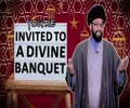 You Are INVITED to a Divine Banquet   One Minute Wisdom   English