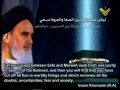Imam Khomeini R.A on Hajj - Part 3 - Arabic English Subtitles