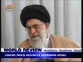 Political Analysis - World Review - 15th February 2010 - English