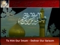 To Him Our Imam, Say our Salaam - Persian sub English