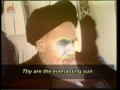 Imam Khomeini (ra) - Thy Are the Everlasting Sun - Song - Farsi Sub English