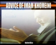 Advice of Imam Khomeini On Character Building - English