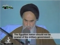 [HISTORIC CLIPS] Imam Khomeini and Rahbar suggested Revolutionary Path for Egyptians decades ago - Persian and English