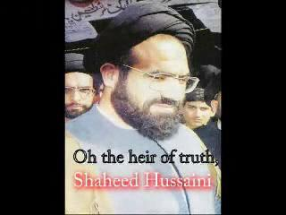 A Tribute to Shaheed Arif Hussain Hussaini - English Subtitle