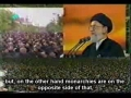 Ayatullah Khamenei speaking on Ashura - Persian Sub English