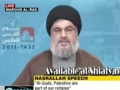 Sayyed Hassan Nasrallah - Al Quds Day 2011 - English Translation