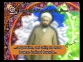 Shaheed Mutahhari on Muslim Unity - Farsi sub English