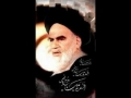 [21] Spring of Truth - Excerpts from Speeches of Imam Khomeini (r.a) - English