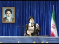 [03 June 2012] israel more vulnerable than ever: Leader -  English