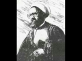[Audio][12] Distortions of Ashura - by Martyr Ayatullah Murtada Mutahhari - English