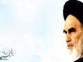 [Audio] Imam Khomeini (r.a) speech selections - to clerics and seminary students - 22FEB1989 - English
