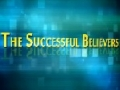 The Successful Believers - Hazrat Hujr Ibn Adi al Kindi (as) - English
