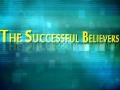 The successful believers - This Visitation - Muhammad Bin Eisa Bahra - English