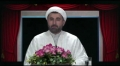 Sh. Mansour Leghaei - The Divine Banquet (in preparation for the month of Ramadhan) - 8 July 2013 - English