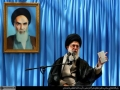 Imam Khamenei Speech Death anniversary of Imam Khomeini 2013 - Farsi Sub English