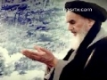 [CLIP] Who is Imam Khomeini (r.a) : A true servant of Prophets & Ahlulbayt - English