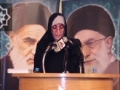 Sister Enaam Al-Salemi - Women in Islam - Imam Khomeini Conference 2014 - English