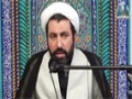 [Lecture] The Significance of Knowing our Imam | Dr. Shaykh Mohammad Ali Shomali - 21 April 2012 - English