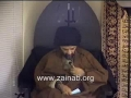[abbasayleya.org] Levels to reach the World of Sincerity - Lecture 8 - English