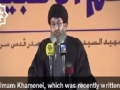 Sayyid Hashim Al-Haidari: Youth have great responsibility after Ayatollah Khamenei letter - Arabic sub English