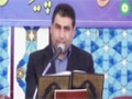 [01] The Legacy and Heritage of Scholars of Contemporary Islamic Thought - Mustafa Marjan - English