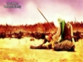 Defining Moments in Islam - The Day of Ashura - English
