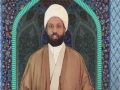 110 Lessons For Life From The Teachings Of Imam Ali - Lesson 031 | English